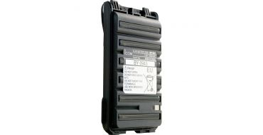 Icom BP-264 Replacement battery pack