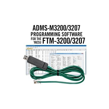 RT Systems ADMS-M3200-USB