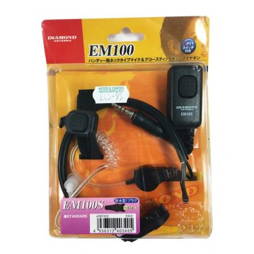 DIAMOND EM-100S Throat Mic. with Acoustic Tube Earpiece for Yaesu Single Pin Screw Thread
