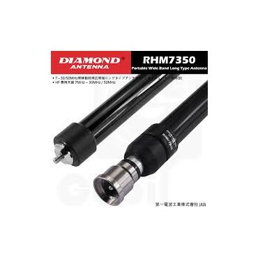 Diamond RHM7350  portable antenna