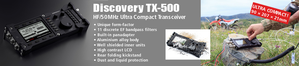 Discovery TX-500